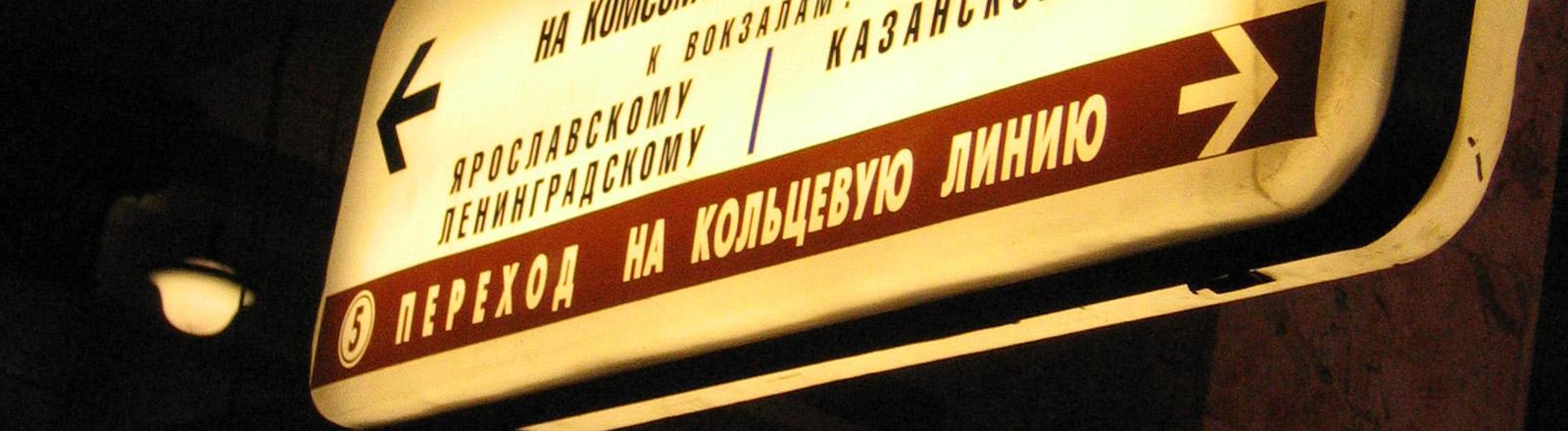 Ein Schild in Russland mit zwei Pfeilen in verschiedene Richtungen