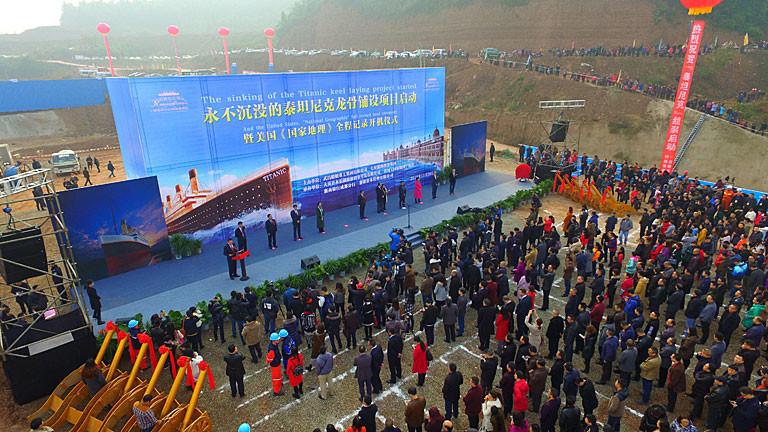 Start des Titanic-Nachbau-Projekts in China