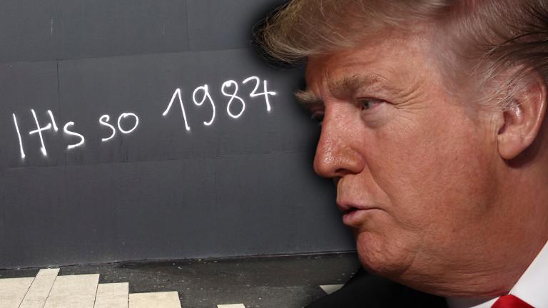 """Der Schriftzug """"1984"""" und Donald Trump."""