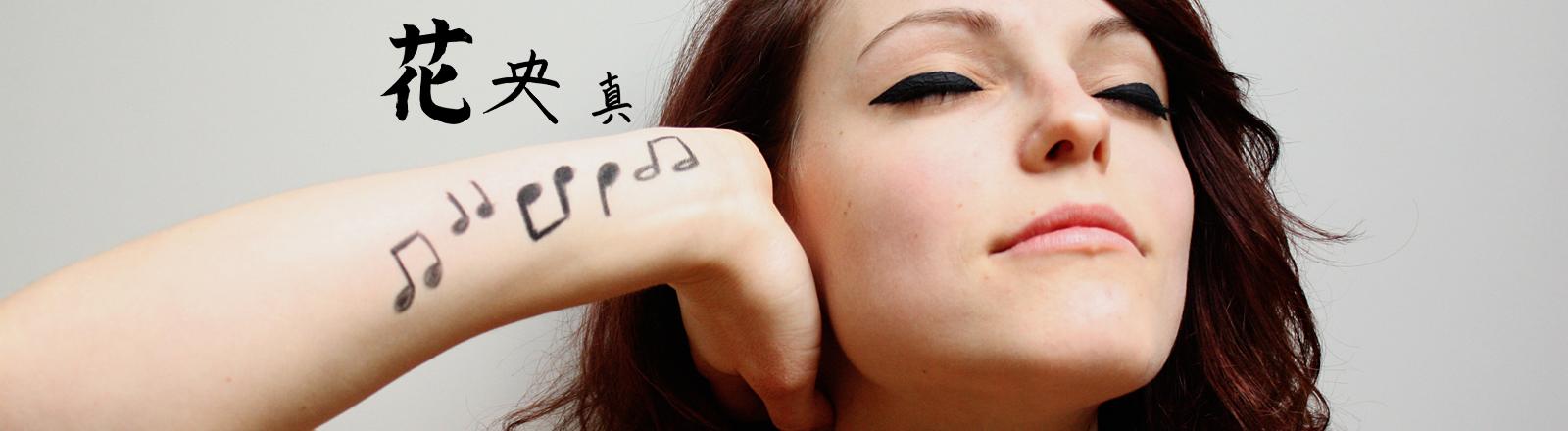 Chinesisch schult das musikalische Gehör