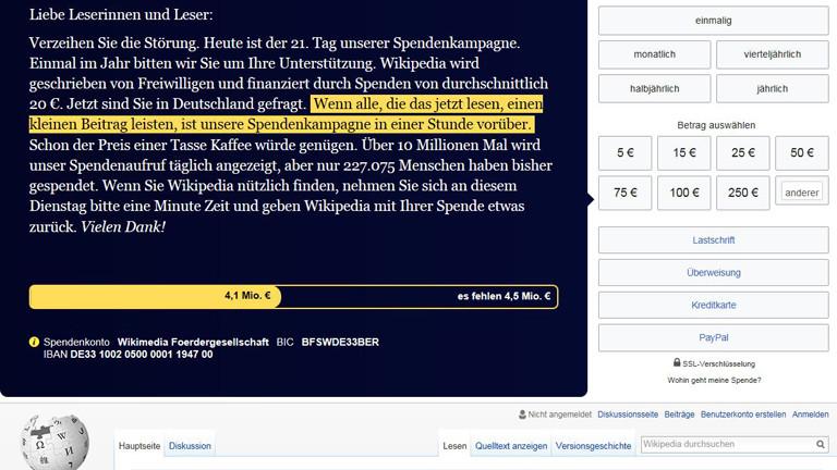 Ein Screenshot vom Spendenaufruf bei Wikipedia