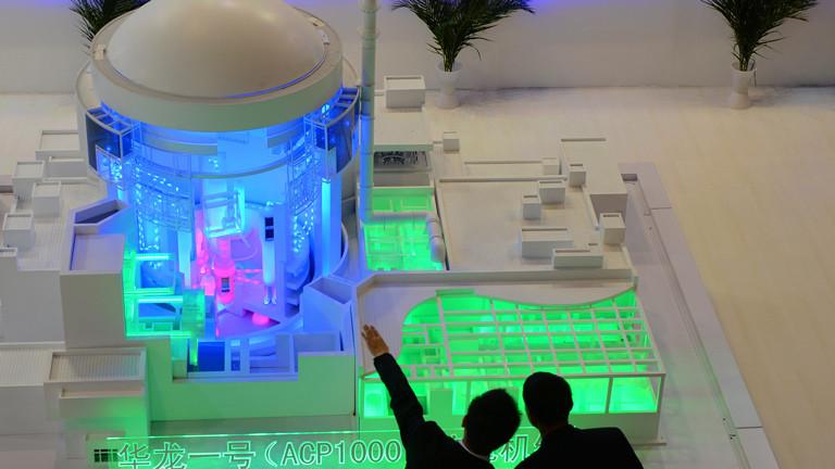 Modell des Nuklarreaktors Hualong1